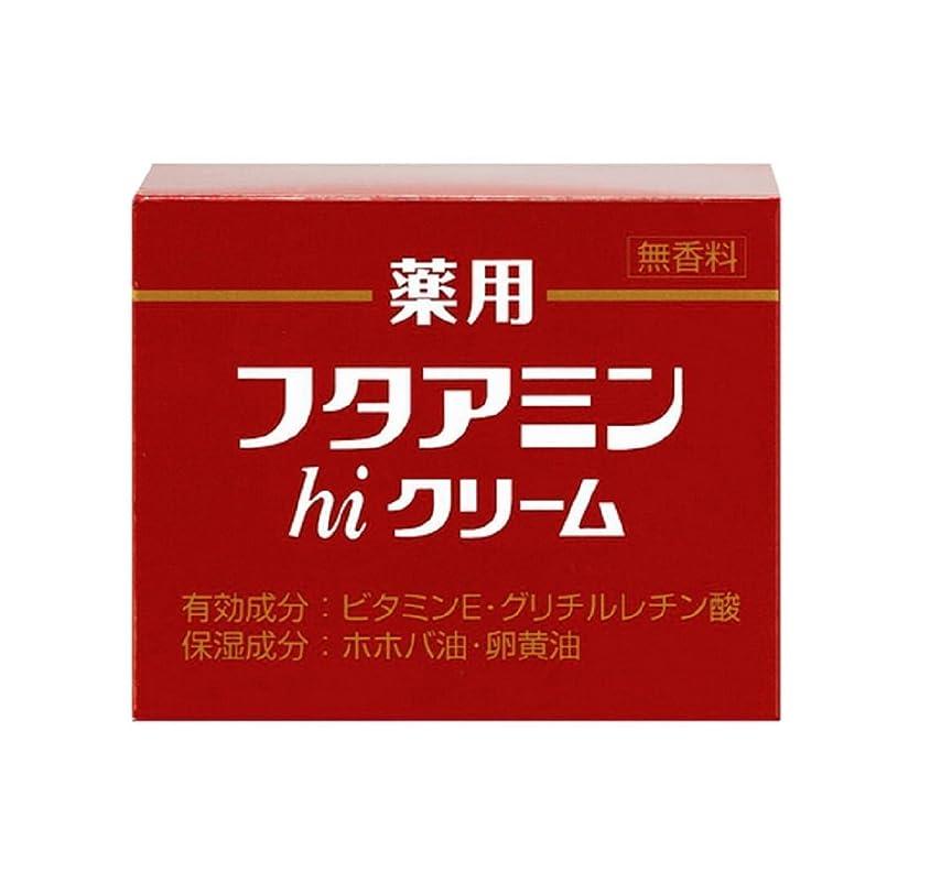 喉が渇いた猫背安心薬用フタアミンhiクリーム 130g