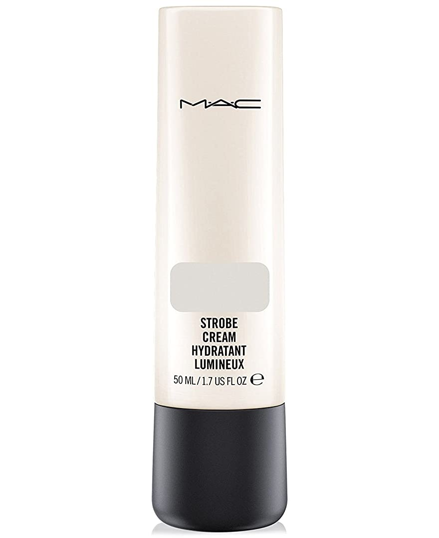 名目上の旅行甘味MAC In The Spotlight Strobe Cream - Silverlite