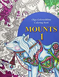 Mounts: Coloring book by Olga Goloveshkina