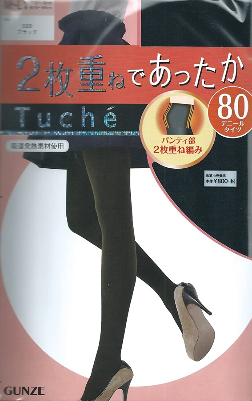 (グンゼ トゥシェ)GUNZE TUCHE パンティ部2枚重ね編み 80デニール 無地 タイツ