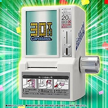 30周年記念カードダスミニ自販機(カードダスショップ限定)