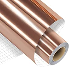 """Madlie Rose Gold Permanent Adhesive Vinyl Roll - 12"""" x 15 FT Premium Removable Vinyl for Craft,Signs, Scrapbooking,and Oth..."""