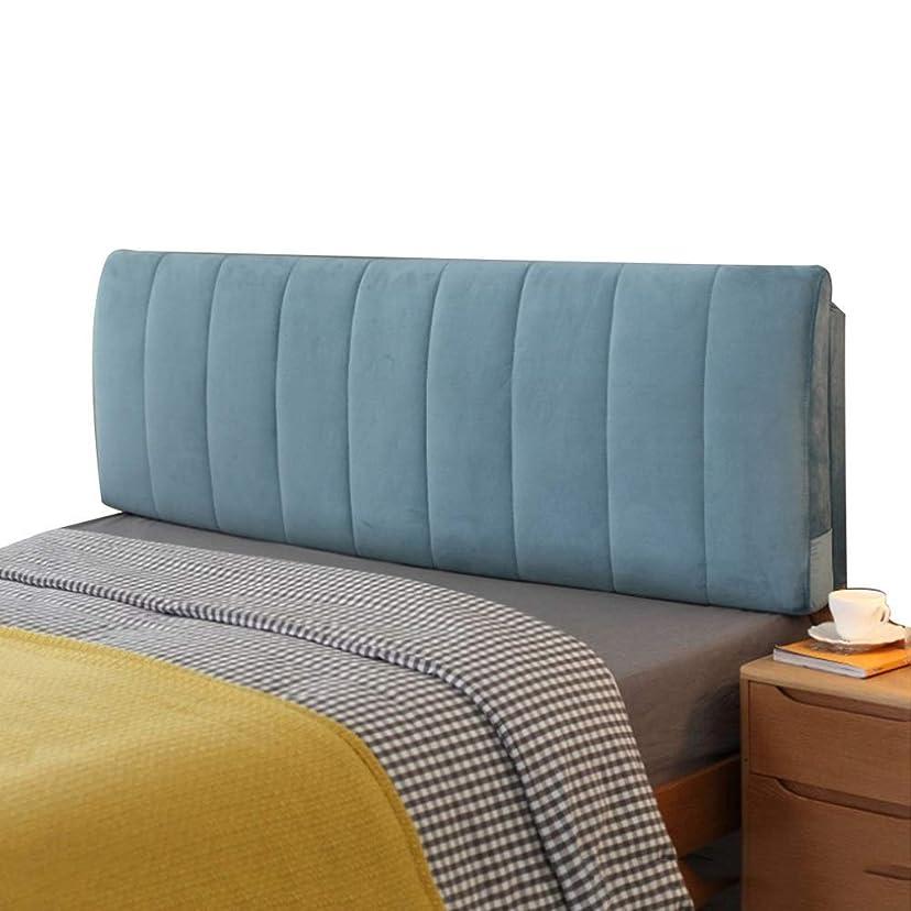 政治家の製作一流WZBヘッドボードベッドサイドクッションシンプルで 耐摩耗性、ウエスト取り外し可能な金属ジッパーをサポート、4色、カスタマイズ可能(色:青、サイズ:120X58X10cm)