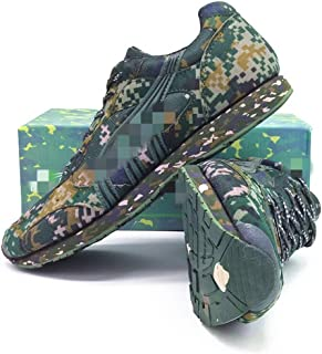 [CAIXINGYI] ブラック カモフラージュ 靴 ジョギング マラソン トレーニングシューズ メンズ レディーズ 23.5-28cm 耐摩耗性 滑り止め 衝撃吸収 通気性 軽量 ランニングシューズ スニーカー