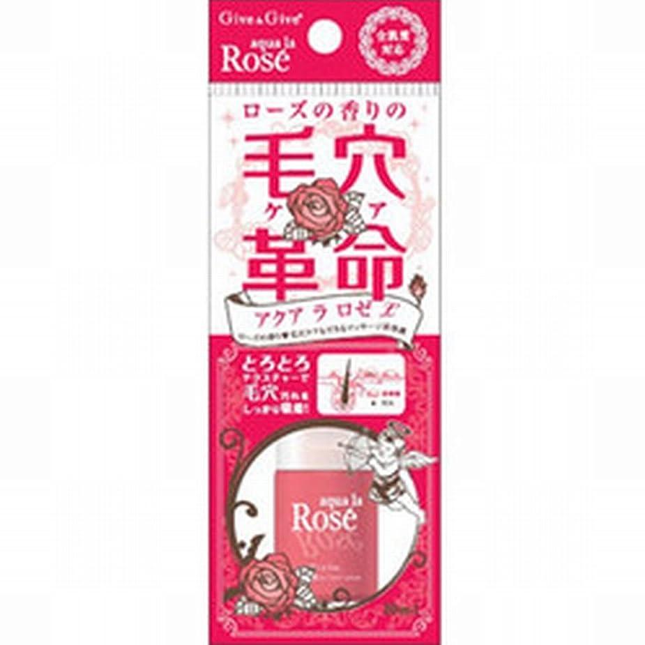 アニメーションミュート写真を描く毛穴革命 アクア ラ ロゼ L (お試しサイズ) ローズの香り 10ml