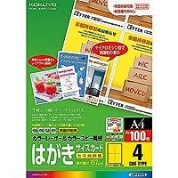 コクヨ レーザープリンタ用紙 はがきカード セミ光沢 A4 100枚 LBP-FH315 Japan