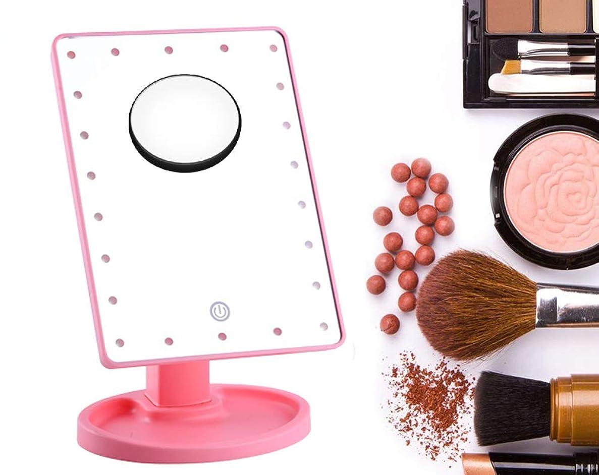 ラブスキャンダラス帳面照明付きミラー22個のLEDライト、USBケーブル付きタッチスクリーンバニティミラー、取り外し可能な10x虫眼鏡、180°自由回転テーブルトップミラー,Pink