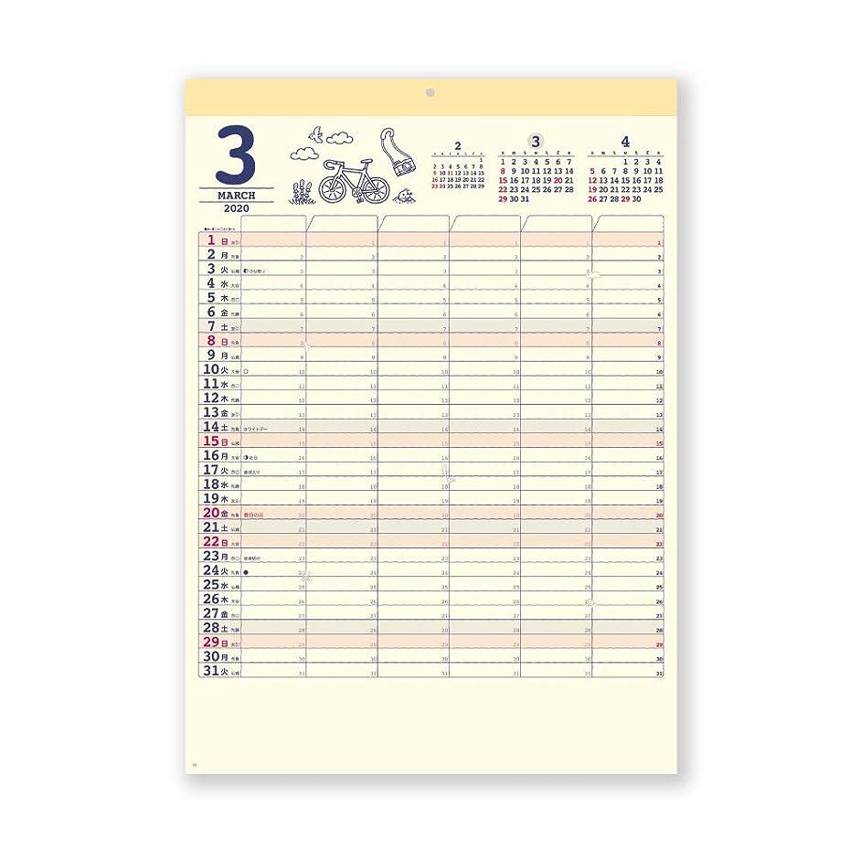 忌まわしい運動する賃金新日本カレンダー 2020年 カレンダー 壁掛け 家庭のスケジュール NK80