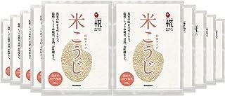マルコメ プラス糀 米こうじ 乾燥タイプ 【国産米100%使用】 300g×10袋