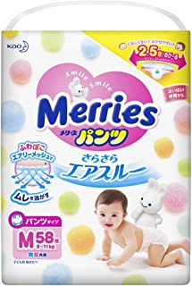 Merries Pants M 58S, 58 count