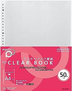 コクヨ ファイル 替紙 クリアファイル POSITY A4 30穴 50枚 P3ラ-380N-5
