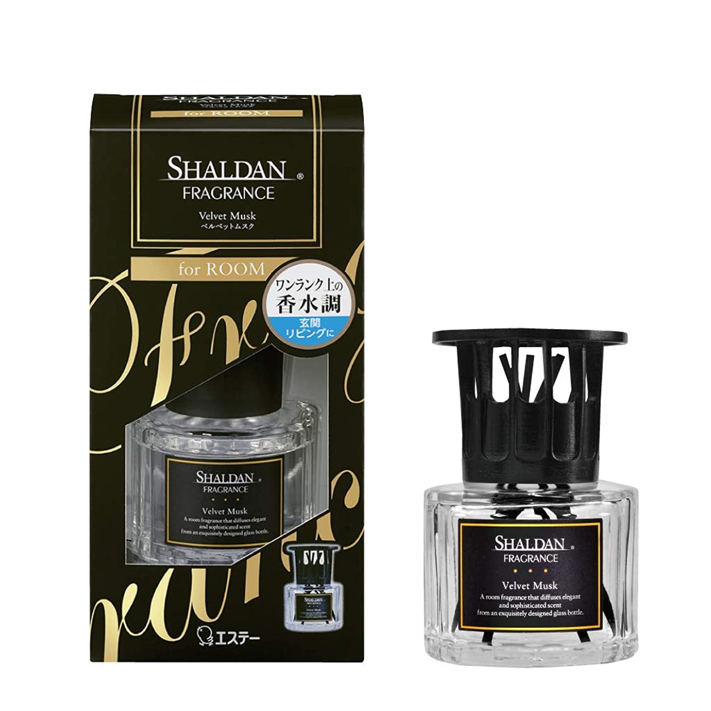シャルダン SHALDAN フレグランス for ROOM 芳香剤 部屋用 部屋 本体 ベルベットムスク 65ml