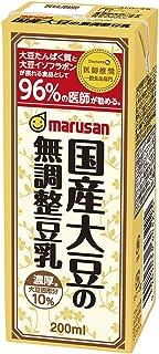 マルサン 国産大豆の無調整豆乳 200ml ×24本