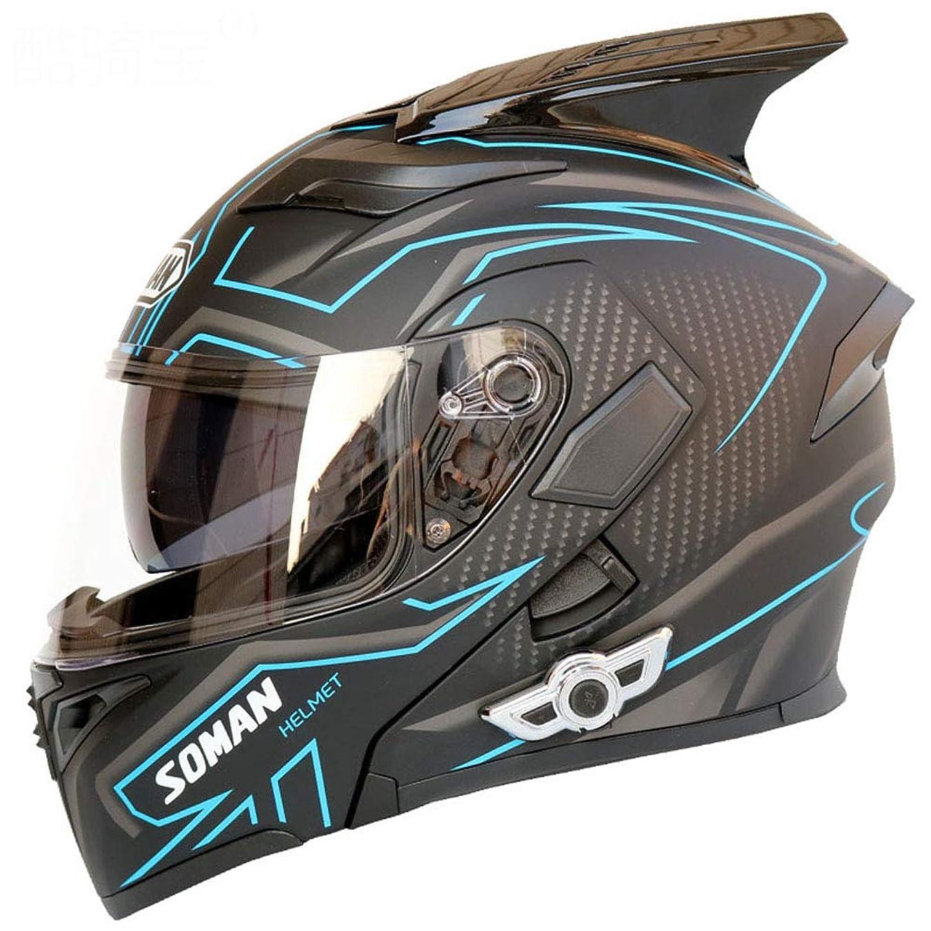 手がかり雇用ポルトガル語バイクヘルメット フルフェイス、FMオートバイ付きBluetoothヘルメット、D.O.T認定パーソナライズドフルフェイスオートバイヘルメット、ダブルレンズ付きフルフェイスヘルメット(M、L、XL、XXL),XL