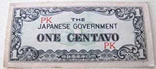(Set of two) ONE CENTAVO JAPANESE GOVERNMENT NOTES- WORLD WAR 2 CURRENCY (uncirculated)