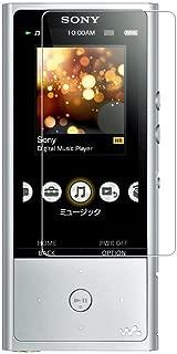 Sony Walkman NW ZX100 スクリーンプロテクター フルカバレッジ強化ガラススクリーンプロテクター Sony NW-ZX100用 指紋防止 気泡フリー クリスタルクリア