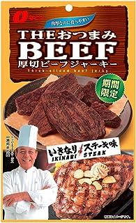 なとり おつまみビーフ いきなりステーキ味 38g×5袋