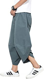 夏服?メンズ サルエルパンツ ユニセックス ダンス カジュアル ポケット ヒップホップ 7分丈 スウェット タイコットン100% 無地 オールシーズン対応