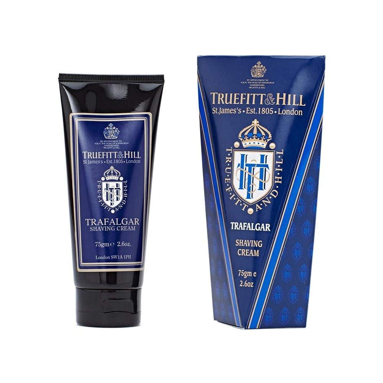 絶滅冷凍庫入札Trafalgar Shaving Cream (Travel Tube) 75g/2.6oz
