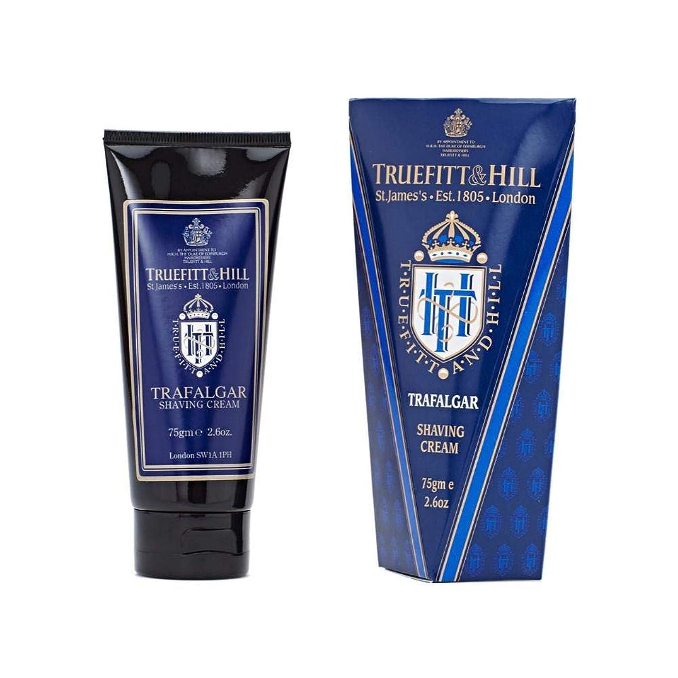 お暴露する確かめるTrafalgar Shaving Cream (Travel Tube) 75g/2.6oz