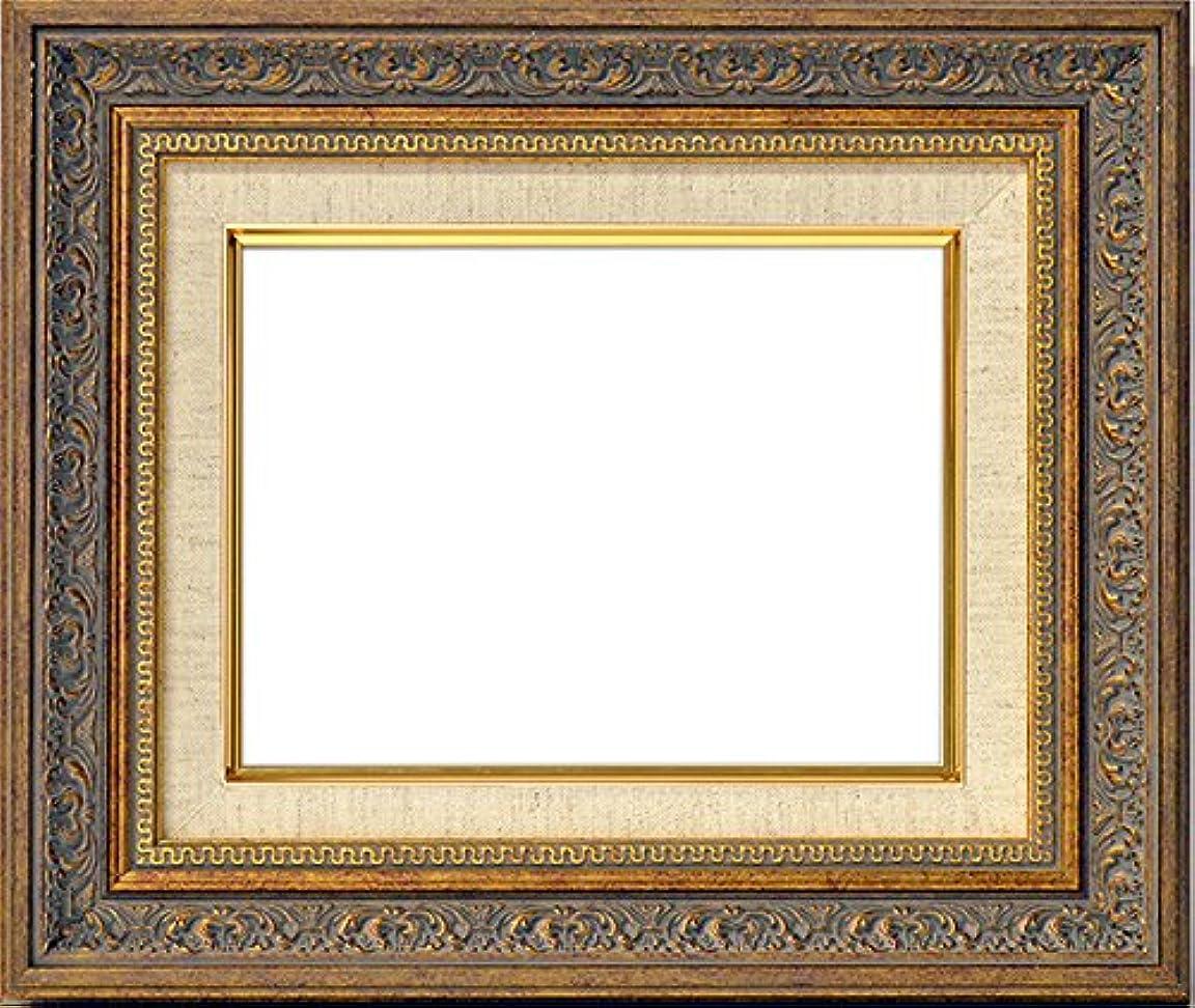 アクセシブル寄託同一性油絵用額縁 8203/アンティークゴールド F30(910×727mm) アクリル (ライナー色:G/ベージュ)【dras-29】