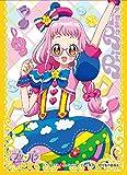 キャラクタースリーブ プリパラ 黄木あじみ (EN-153)
