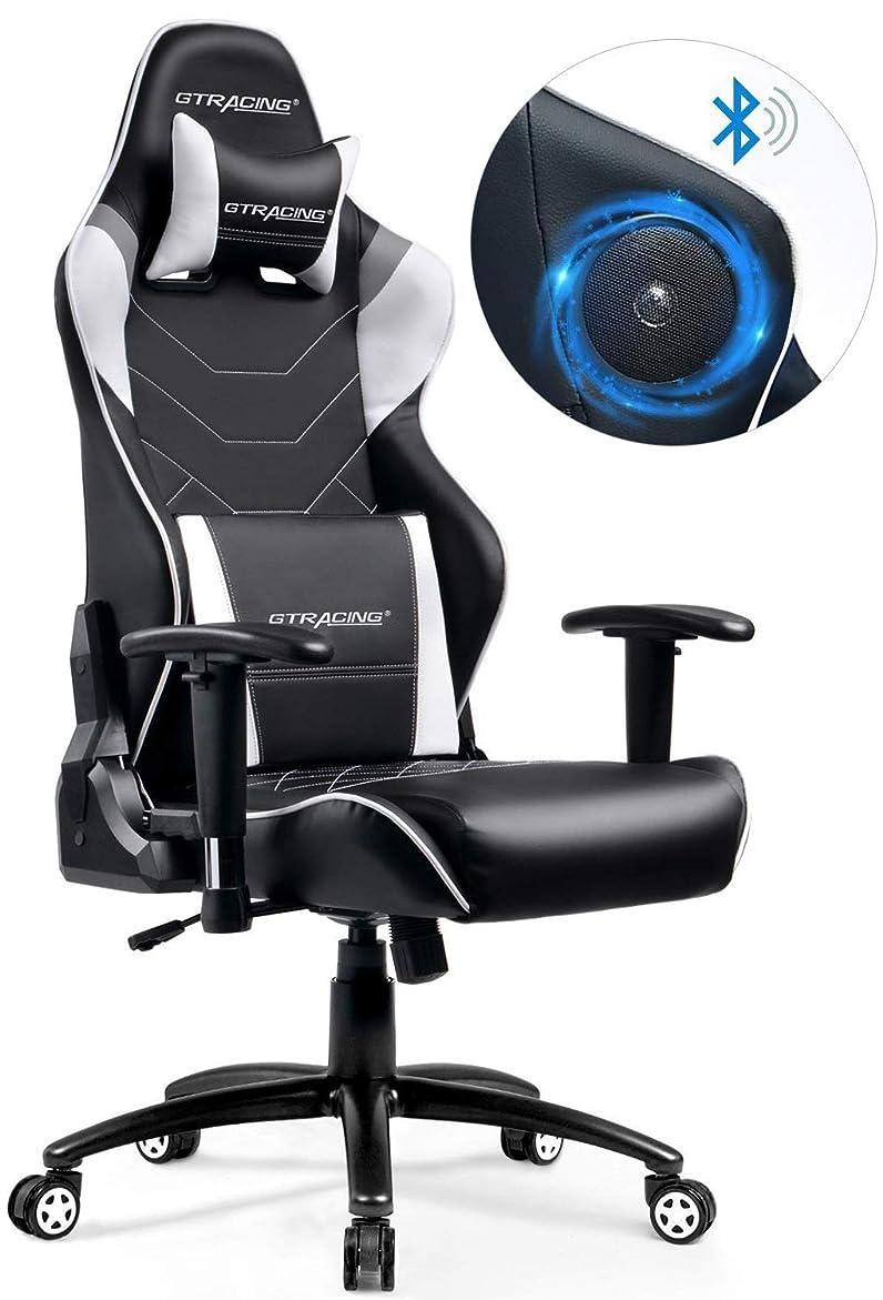 トラップ約ばかげたGTRACING ゲーミングチェア オフィスチェア blutoothスピーカー 新たなプレミアムが誕生 特許取得済 ゲーム用 ゲーム椅子 レザー 一年無償部品交換保証 GT899-GRAY