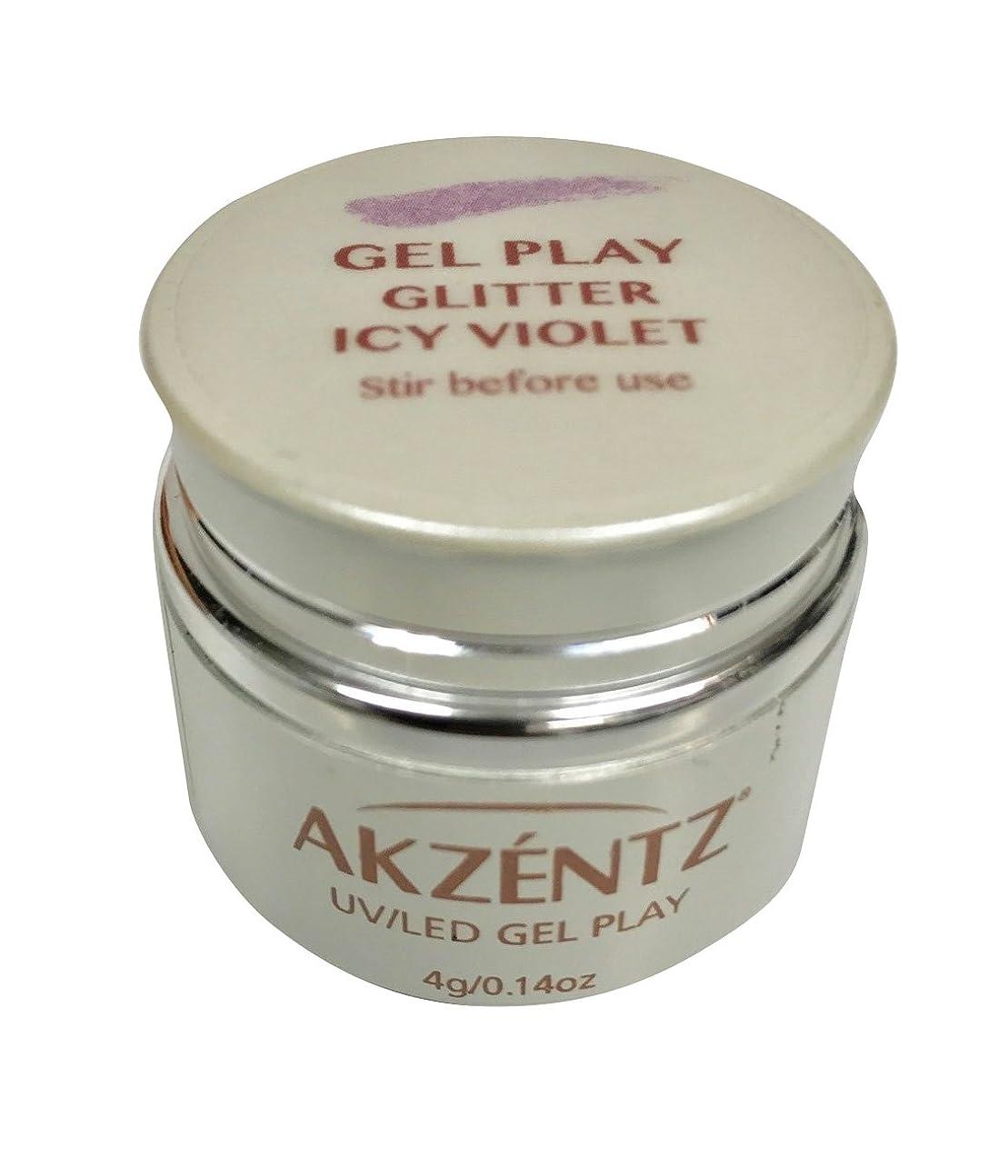 煙入浴補正AKZENTZ(アクセンツ) UV/LED ジェルプレイ グリッター アイシーバイオレット 4g