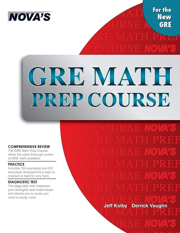 枯れる剃るウガンダGRE Math Prep Course (Nova's GRE Prep Course)
