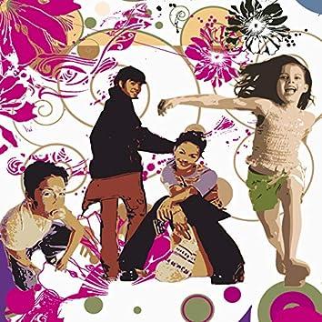 Cool Kids, Vol. 2