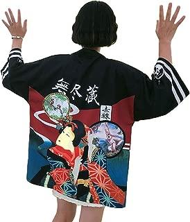 Japanese Kimono Dress Cardigan - Loose Jacket Clothing Robe Costume Bathrobe Sleepwear for Women Girls - Geisha