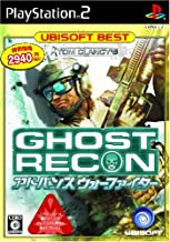 Tom Clancy's Ghost Recon Advanced Warfighter (Ubisoft the Best) [Japan Import]