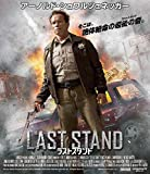 ラストスタンド [Blu-ray] image