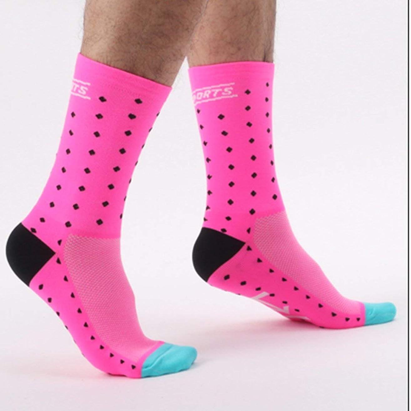 フェッチギャップサイズDH04快適なファッショナブルな屋外サイクリングソックス男性女性プロの通気性スポーツソックスバスケットボールソックス - ピンク