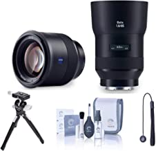 Zeiss Batis 85mm f/1.8 Lens for Sony Full Frame E-Mount Cameras Bundle with FotoPro Artpod Mini Classic Aluminum Tripod + Cleaning Kit + Cap Tether