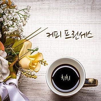 Coffee Princess