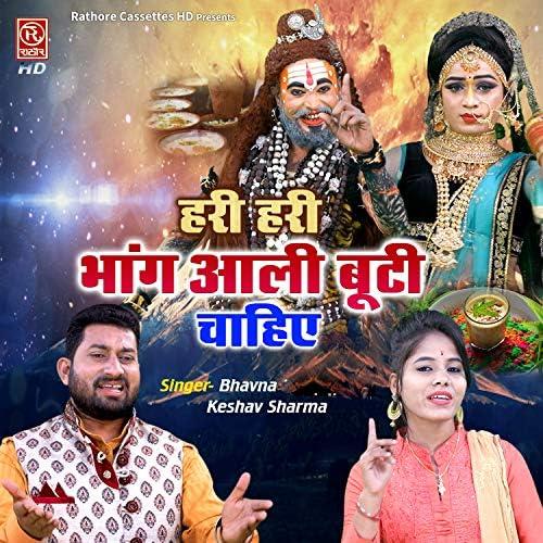 Keshav Sharma & Bhavna