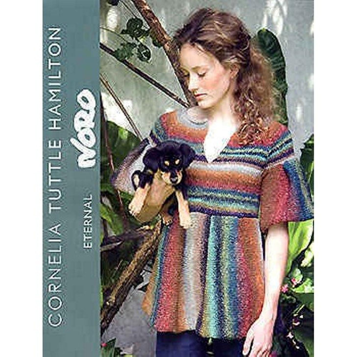 Noro Knitting Patterns Cornelia Tuttle Hamilton Eternal Noro