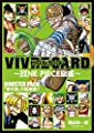 """VIVRE CARD~ONE PIECE図鑑~ BOOSTER PACK """"東の海""""の猛者達!! (コミックス)"""