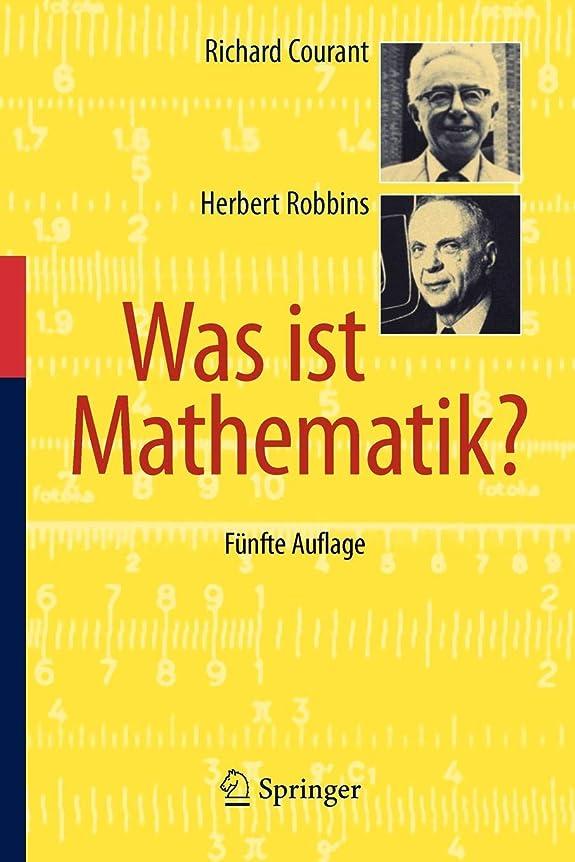 所有権欠乏出撃者Was ist Mathematik?