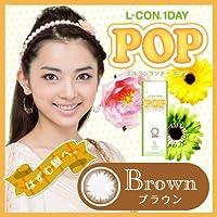 エルコン ワンデー POP カラー コンタクト 1日交換 1箱5枚入 DIA 14.2mm ブラウン 【PWR】-2.25