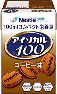 Nestle(ネスレ) アイソカル 100 コーヒー味 (100ml×24本セット) コンパクト栄養食 (高カロリー たんぱく質 栄養バランス ) 栄養補助食品 栄養ドリンク