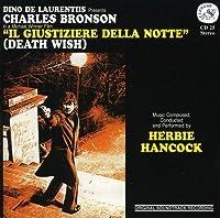 Death Wish by IL GIUSTIZIERE DELLA NOTT O.S.T.