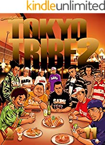 TOKYO TRIBE2 11巻 表紙画像