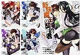 新妹魔王の契約者 コミック 1-5巻セット (カドカワコミックス エース)