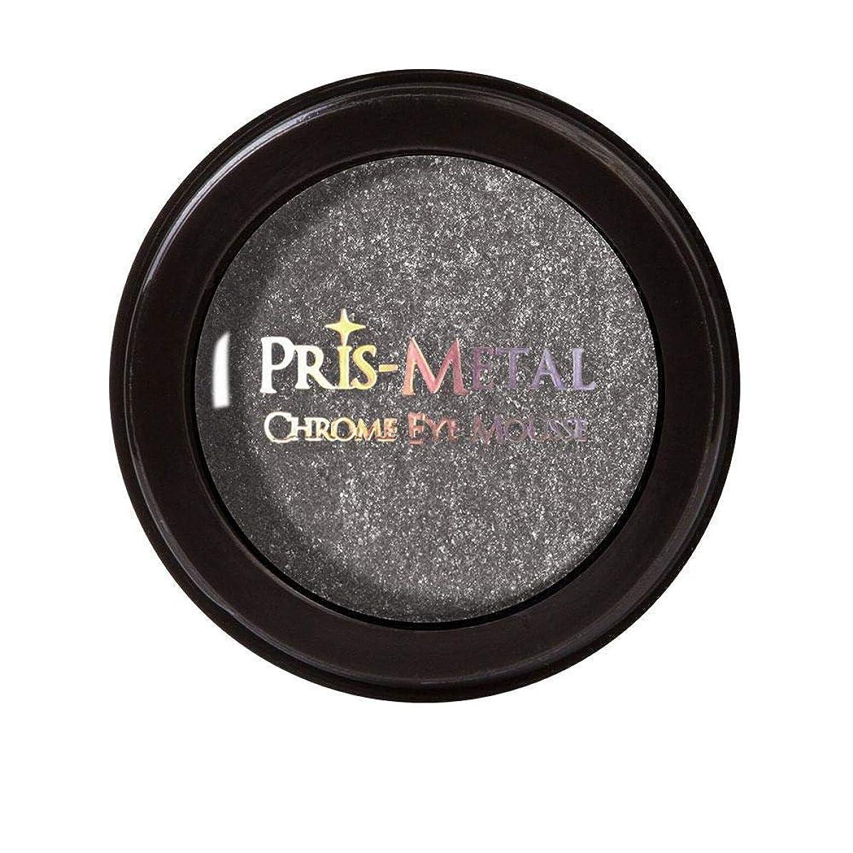 うるさい日焼け著名なJ. CAT BEAUTY Pris-Metal Chrome Eye Mousse - Gray Later (並行輸入品)