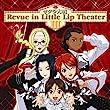 サクラ大戦Revue in Little Lip Theater III