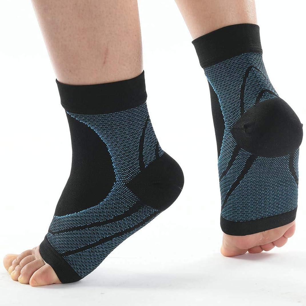 軽くミッション補助スポーツ足首のサポートスリーブ走テニス抗疲労足底筋膜炎ソックスバスケットボールの圧縮アンクルブレースソックス
