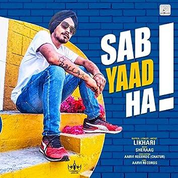 Sab Yaad Ha - Single