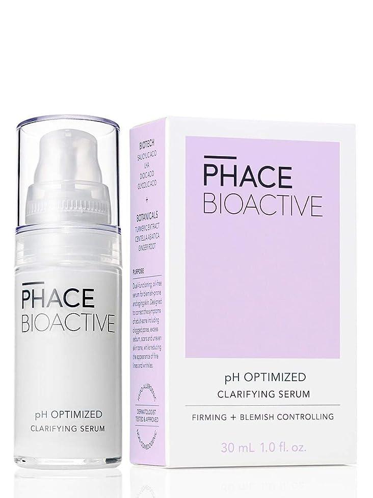 PHACE BIOACTIVE Clarifying Serum, 1.0 Fl Oz